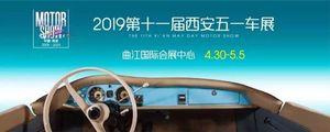 2019五一车展.jpg