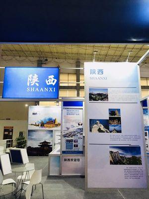 第十九届中国·青海绿色发展投资贸易洽谈会5.jpg