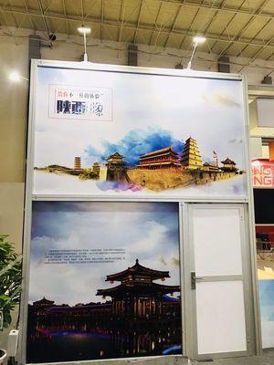 第十九届中国·青海绿色发展投资贸易洽谈会4.jpg