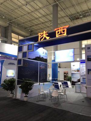 第十九届中国·青海绿色发展投资贸易洽谈会1.jpg