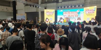 展会活动06.jpg