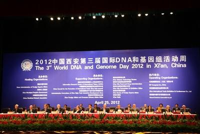 2012中国西安第三届国际DNA和基因组活动周.jpg