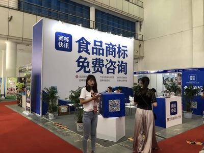 2018中国冰淇淋冷食展(西安)暨第四届西部冷冻冷藏食品展览会6.jpg