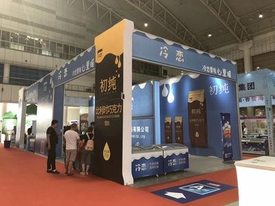2018中国冰淇淋冷食展(西安)暨第四届西部冷冻冷藏食品展览会1.jpg