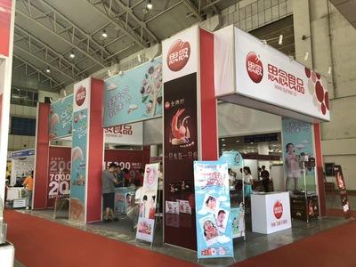 2018中国冰淇淋冷食展(西安)暨第四届西部冷冻冷藏食品展览会3.jpg