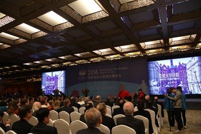 2016世界知名大学博览会.jpg